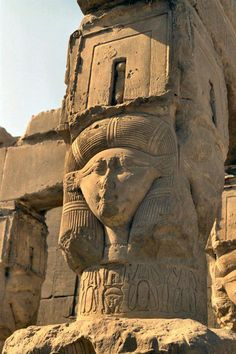 Hathor-headed capital from the roof of the Temple of the Goddess Hathor at Iunet (Dendera, Egypt) Ancient Egyptian Art, Ancient Ruins, Ancient Artifacts, Ancient History, Ancient Architecture, Ancient Civilizations, Gods And Goddesses, History Facts, Archaeology