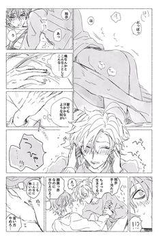 """じねん🎤 on Twitter: """"一見そぐわない場面でしあわせの王子を思い出す独歩(説明) (ひふど背後注意)… """" Manga Anime, Anime Art, Bipper, Rap Battle, Cute Chibi, Fujoshi, Manhwa, My Photos, Geek Stuff"""