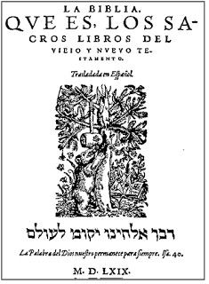 The Bible Bear, traslated to Spanish by Casiodoro de Reina. Bible Translations, Public Television, Title Page, Bible Scriptures, Sunday School, Literature, Spanish, Religion, Spirituality