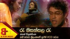 Re Nisansala Re Official Music Video - Jagath Wickramasinghe