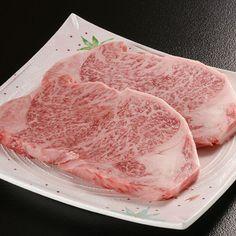 matsusaka beef....