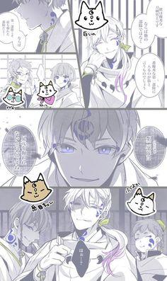 Fun Comics, Anime Comics, Anime Couples Manga, Anime Boys, Bleach Anime, Mystic Messenger, Touken Ranbu, Cool Art, Kawaii