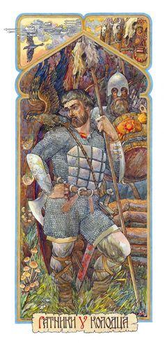 Виктор Корольков.