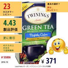 Twinings #Twinings #食品 #ハーブティー #緑茶 #ティーバッグ