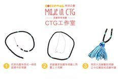 Made in CTG - 串珠流蘇項鏈