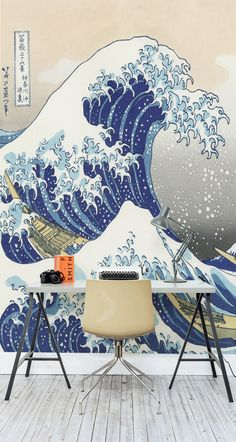 Make waves with this art wallpaper mural. Ideal for the home office, creating a relaxing environment to study.