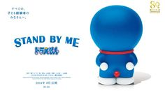 6 Masa Lalu Doraemon Yang Perlu Kamu Tahu | Kaskus - The Largest Indonesian Community