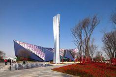 Image 6 of 15 from gallery of Zhengzhou Vanke City Gallery / Locus Associates. Photograph by Béton Brut Landscape Architecture, Landscape Design, Monument Signs, City Gallery, Zhengzhou, Signage Design, Urban Furniture, Environmental Graphics, Contemporary Landscape