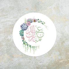 Carte Eid Mubarak, Eid Mubarak Stickers, Eid Mubarak Banner, Eid Stickers, Eid Mubarak Greeting Cards, Eid Mubarak Greetings, Happy Eid Mubarak, Eid Mubarak Photo, Eid Images