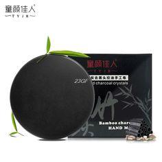 2017  Bamboo Charcoal Handmade Facial Soap Moisture Shiny Skin Soap Blackhead Remove 40g  JUL14_37 #Affiliate