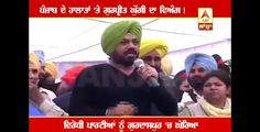 Watch #GurpreetSinghGhuggi – Speech About #Punjab's #Government