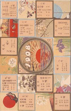 Japanese New Year Postcard, 1908.