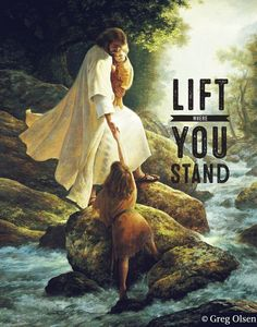 Lift where you stand