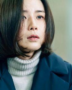 Au University, Lee Bo Young, Korean Wave, Korean Actresses, Dramas, Fandoms, Drama