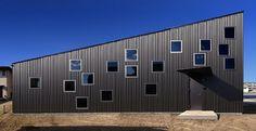 Casa en Kumagaya - StudioGreenBlue #Arquitectura