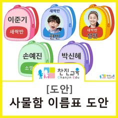 Diy And Crafts, Kindergarten, Lounges, Kindergartens, Preschool, Preschools, Pre K, Kindergarten Center Management, Day Care
