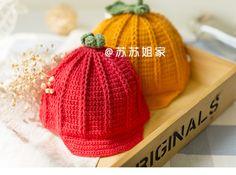 깜찍하고 귀여운 아기 모자 도안(2) : 네이버 블로그 Free Crochet, Knit Crochet, Crochet Hats, Knitting Stitches, Baby Knitting, Fedora Hat, Knitted Hats, Pattern, Kids