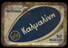 greek vintage can cap probably for drug like apsirin Vintage Box, Retro Vintage, Old Photos, Vintage Photos, Old Posters, Greece Pictures, Old Greek, Old Advertisements, Retro Ads