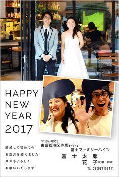 結婚のご報告に。おしゃれ年賀状「LETTERS」|富士フイルムの年賀状 2017年