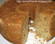 Banana Cake / banana quick bread Recipe