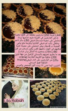 Gâteau moderne algérien