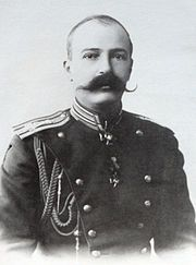 Grand Duke George Mikhailovich of Russia, (23 August 1863 – 28 January 1919) was a son of Grand Duke Michael Nicolaievich of Russia, grandson of Nicholas I, and a first cousin of Emperor Alexander III. He was a General in the Russian army in World War I. During the Russian Revolution, he was imprisoned by the Bolsheviks and shot by a firing squad, along with his brother, Grand Duke Nicholas Mikhailovich, and his cousins Grand Dukes Paul Alexandrovich and Dimitri Konstantinovich.