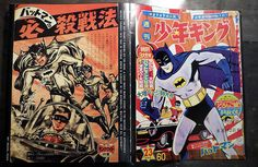Batmanga - By Jiro Kuwata