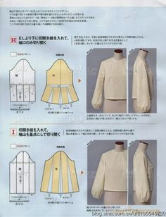 Sewing techniques book ideas for 2019 Diy Clothing, Sewing Clothes, Dress Sewing Patterns, Clothing Patterns, Fashion Sewing, Diy Fashion, Sewing Hacks, Sewing Tutorials, Sewing Projects
