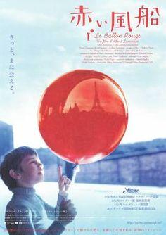 「赤い風船 映画」の画像検索結果