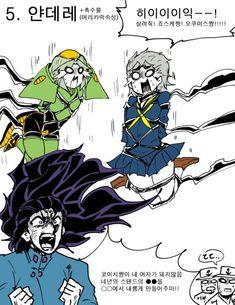 Jojo Anime, Anime Neko, Kawaii Anime Girl, Anime Art Girl, Jojo's Bizarre Adventure Anime, Jojo Bizzare Adventure, Pokemon Jojo, Jojo Stands, Gender Bender Anime