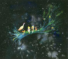 """APAK """"Stardust Dreams"""""""