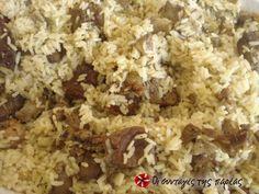 Συκώτι ή συκωταριά στο φούρνο με ρύζι συνταγή από ΜΑΡΑΤΑ - Cookpad
