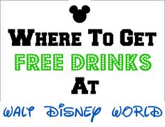 Where to Get Free Drinks at Disney World Resort #Disneyworld #Disney