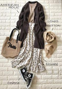 Manish Fashion, Muslim Fashion, Korean Fashion, Modern Hijab Fashion, Hijab Fashion Inspiration, Casual Hijab Outfit, Casual Outfits, Skirt Fashion, Fashion Outfits