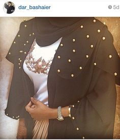 عباية New Abaya Design, Abaya Designs, Conservative Fashion, Stylish Hijab, Mode Abaya, Abaya Fashion, Muslim Women, Bell Sleeve Top, Hijab Styles