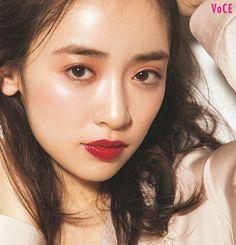 キレイになるって、面白い! ビューティマガジン「ヴォーチェ」の公式サイト。コスメのクチコミ データベースや、美界プロ推薦のベストコスメなど、最旬コスメ情報が満載! メイクテクニックなどキレイのHOW TOも必見。 K Beauty, Asian Beauty, Hair Beauty, How To Make Hair, Make Up, Makeup Looks, Face Makeup, Hair Arrange, Asian Makeup