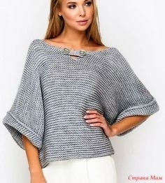Bell Sleeves, Bell Sleeve Top, Ravelry, Tunic Tops, Pullover, Knitting, Crochet, Beautiful, Women