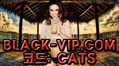 스포츠토토확률 BLACK-VIP.COM 코드 : CATS 스포츠토토하는법 스포츠토토확률 BLACK-VIP.COM 코드 : CATS 스포츠토토하는법 스포츠토토확률 BLACK-VIP.COM 코드 : CATS 스포츠토토하는법 스포츠토토확률 BLACK-VIP.COM 코드 : CATS 스포츠토토하는법 스포츠토토확률 BLACK-VIP.COM 코드 : CATS 스포츠토토하는법 스포츠토토확률 BLACK-VIP.COM 코드 : CATS 스포츠토토하는법