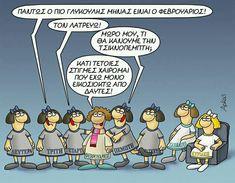 Murphy Law, Funny Cartoons, Peanuts Comics, Humor, Dance, Fit, Dancing, Shape, Humour