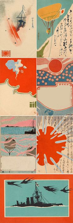 Vintage Japanese postcards dating from the Russo-Japanese War, Leonard A. Lauder Collection of Japanese Postcards at the Museum of Fine Arts, Boston. Japan Illustration, Graphic Design Illustration, Graphic Art, Japanese Graphic Design, Japanese Prints, Design Graphique, Art Graphique, Japan Design, Mail Art