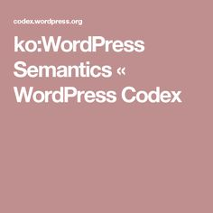 ko:WordPress Semantics « WordPress Codex Kos, Wordpress