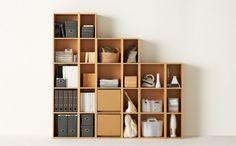 パルプボード ボックス | 無印良品の収納 | 生活雑貨特集 | 無印良品ネットストア