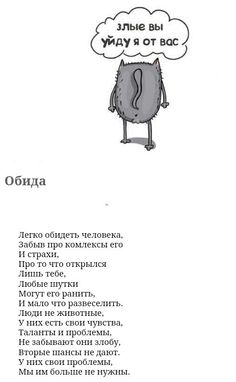 Обидп