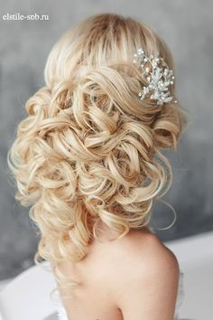 long wavy wedding updo hairstyle with hairpieces | Deer Pearl Flowers