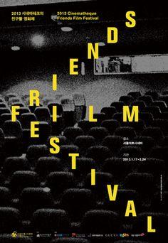 영화 보고 토론하자, 영화계 인사들과 함께 영화를 '영화 2013 시네마테크의 친구들 영화제' - 시사IN