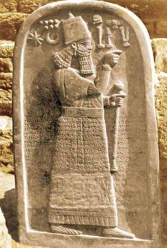 Stela of Adad-Nirari III found at Tell al-Rimah, Iraq, in 1967. It mentions tribute from Jehoash the Samarian in ca. 800 BC.