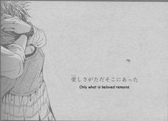 the last page of NANA Nobu and Hachi finally hugged each other! Nana Quotes, Poem Quotes, Poems, Nana Manga, Anime Reccomendations, Nana Osaki, Manga Tattoo, Japanese Quotes, Anime Crossover