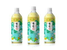 The Origin Chrysanthemum Tea on Packaging of the World - Creative Package Design Gallery