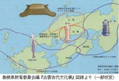 Yayoi culture zones