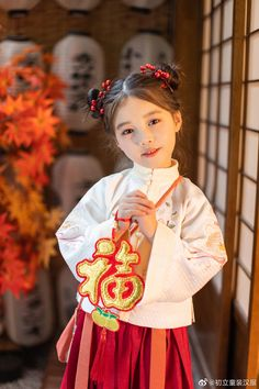 Post with 0 votes and 8 views. Chinese New Year Pictures, Chinese New Year Kids, Little Boy Photography, Children Photography, New Year Photoshoot, Kids Studio, China Girl, Cute Baby Boy, Lineage